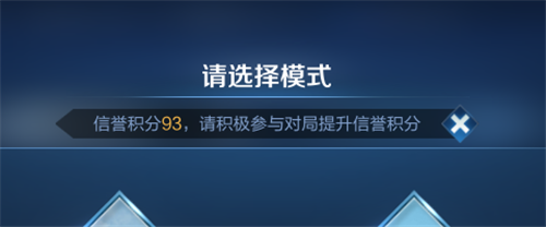 12月13日�w�服更新 新�季�A��|新增��I系�y