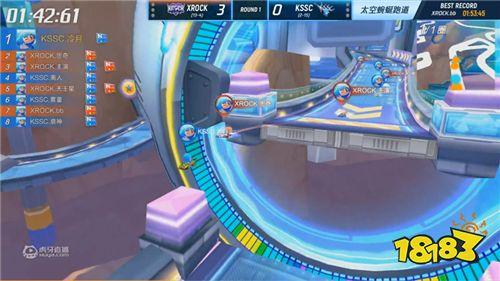 常规赛第六周赛事过半 XROCK积分追平Weibo
