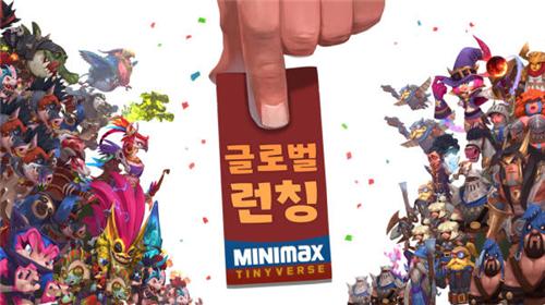 《MINImax Tinyverse》手機版全球上市日期公開