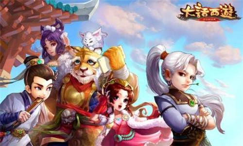 大话西游之大圣娶亲 大话西游之大圣娶亲官方下载 中国网络游戏排行榜