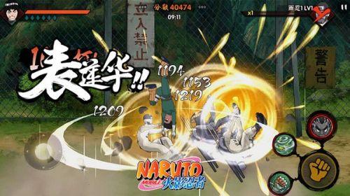 火影忍者疾风传游戏手机版下载