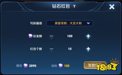 12月19日体验服停机更新 新玩法觉醒之战上线