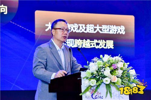 共建中国游戏产业新未来 2019年度中国游戏产业年会圆满举办