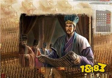 三国志11自制剧本 三国志11自制剧本版下载 端游回合制游戏排行榜
