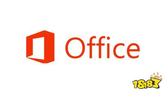 office2013官方下载