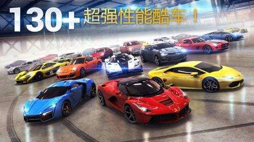 赛车游戏手游 赛车游戏单机版下载 电脑新端游