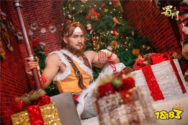 墨韵&铁匠圣诞献礼