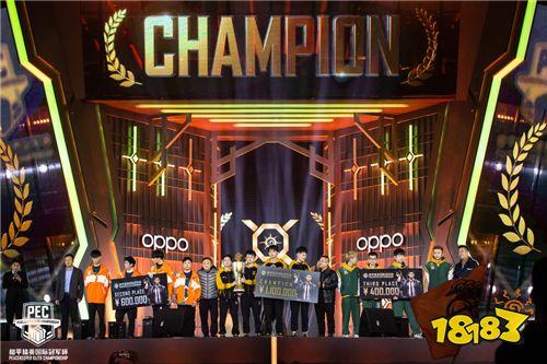 首届PEC和平精英国际赛 XQF反超捧起冠军奖杯!