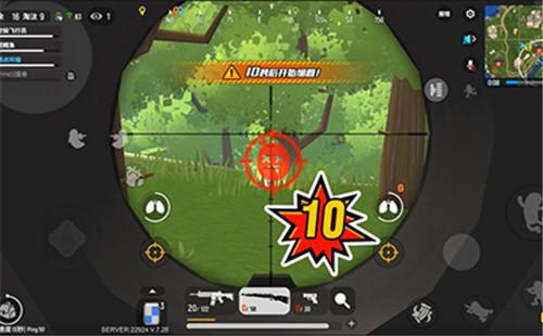 单机版枪战游戏 单机枪战游戏手机版下载 端游论坛