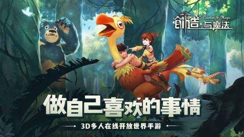 创造世界 创造世界中文版下载 网络游戏人气排行榜