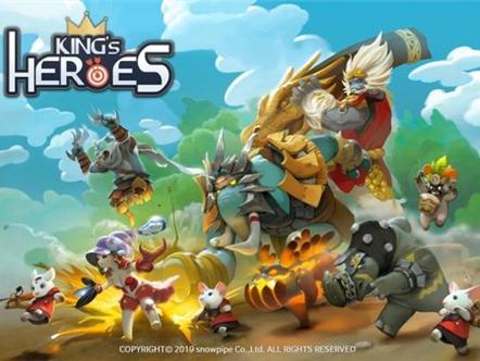 戰略手游《King's Heroes》使用各英雄盡情廝殺