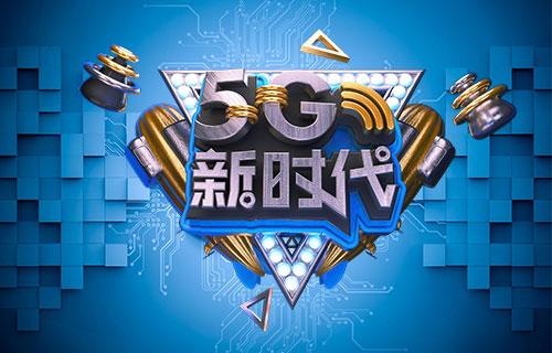 "5G吹响云游戏集结号 达龙云:2020""游""你好玩"