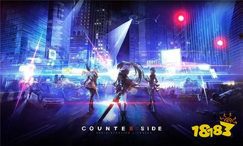 幻想战略动作手游《Counter:Side》公开最新事前登录CF广告