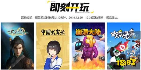 START:腾讯云游戏体验评测