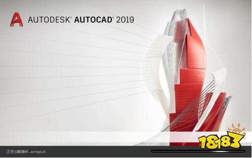 Autocad2019最新破解版下载