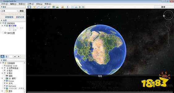 谷歌地球7.3.2.5495破解版下载