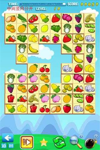 果蔬连连看原版 果蔬连连看单机版下载 最好玩的网络游戏排行