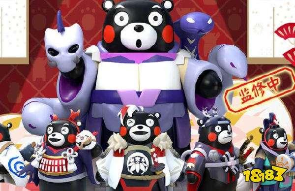 熊本熊系列礼包性价比 春节双神必备的蓝票包