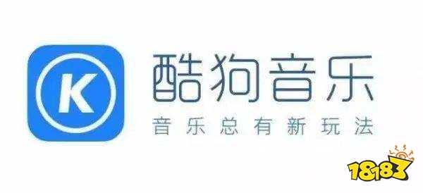 酷狗音乐mac版v2.9.4官方下载