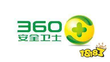 360安全卫士12.1官方下载