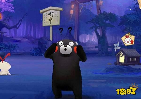 熊本熊你起了什么名字 能木能和铁憨憨最多