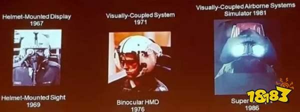 那些关于VR的十个冷知识 你都知道吗
