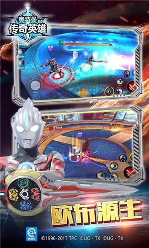 奥特曼传奇英雄破解版无限钻石无限金币 奥特曼传奇英雄最新官方版下载 端游装备属性