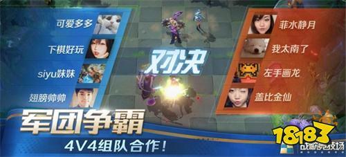 自走棋2.0《战歌竞技场》手游新春版本1.15发布