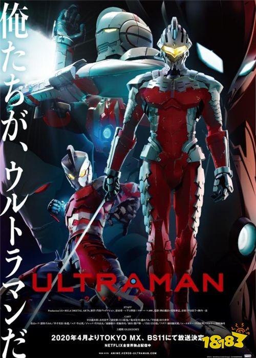 网飞动画改编游戏《Ultraman 超人力霸王》公开
