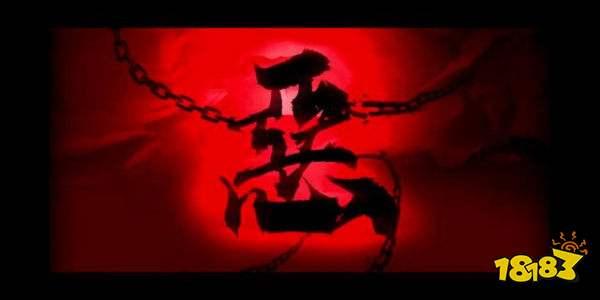 阴阳师鬼域修罗鬼童丸降临平安京 玉藻前成为狩猎对象