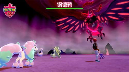 精灵宝可梦剑盾手机版下载图片