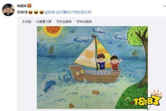 和平精英鹿晗与陈赫联手 天霸战队队标全面升级