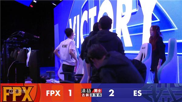 虎牙LPL:新赛季最大冷门,新军ES状态火热击败卫冕冠军FPX