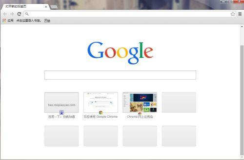 Chrome浏览器2020正式版
