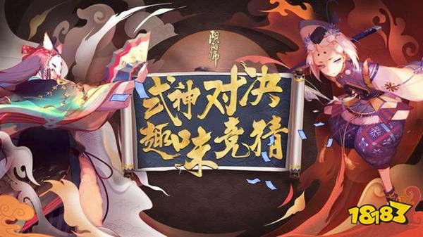 春节对弈竞猜活动总结 2000W可换蓝票和勾玉