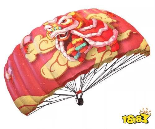和平精英辅助醒狮欢腾降落伞怎么获得 醒狮欢腾降落伞获得方式
