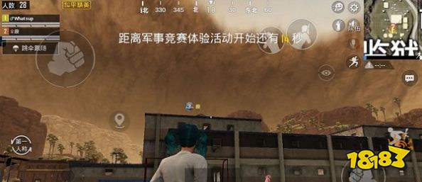 和平精英辅助沙尘暴模式怎么进 沙尘暴模式玩法一览