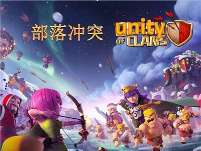 部落冲突进攻飞龙阵型组合 弓箭女皇和法师霸气来袭