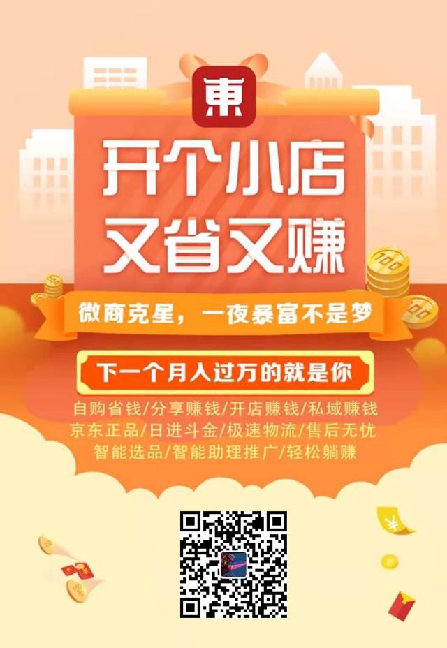 http://www.110tao.com/dianshangshuju/183895.html