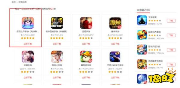 国内玩家怎么玩云顶之弈手游?中国玩家云顶手游详细攻略