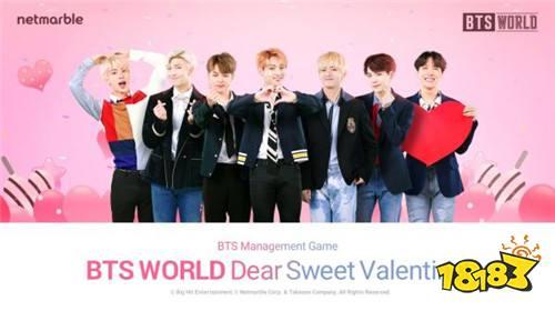 《BTS WORLD》推出情人节更新 与你共度情人节