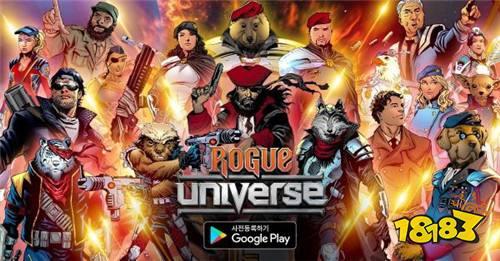科幻战略新作手游《Rogue Universe》预约已开始