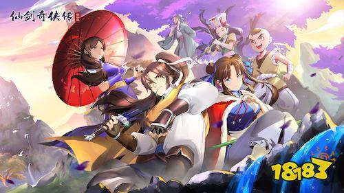 《仙剑奇侠传移动版》今日开测 仗剑江湖再续前缘