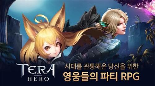 《Tera》新世界!《Tera Hero》3月5日正式推出