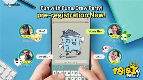 绘画猜谜手游《KOONGYA Draw Party》即将推出