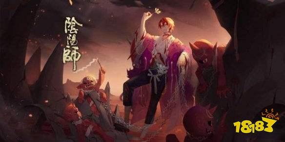 陰陽師超鬼王2020式神陣容推薦 大妖征伐打法攻略
