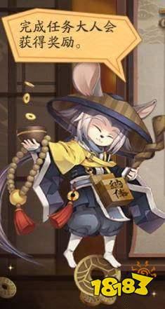 新金幣大作戰活動玩法 消耗金幣累計鐵鼠御祝