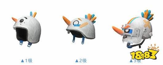 和平精英雪国精灵头盔与背包装扮一览