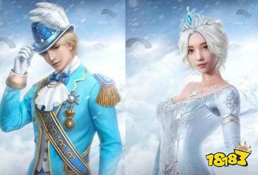 和平精英冰雪女王的寶藏多少錢 冰雪女王寶藏價格