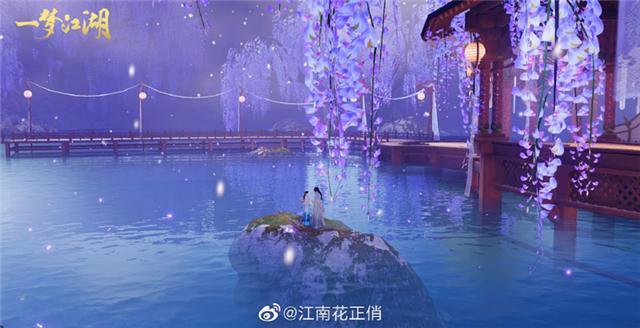 2月21日 海外有仙山 《一梦江湖》新地图小瀛洲实景【重点】